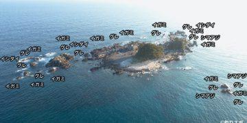 双島空撮釣り場情報