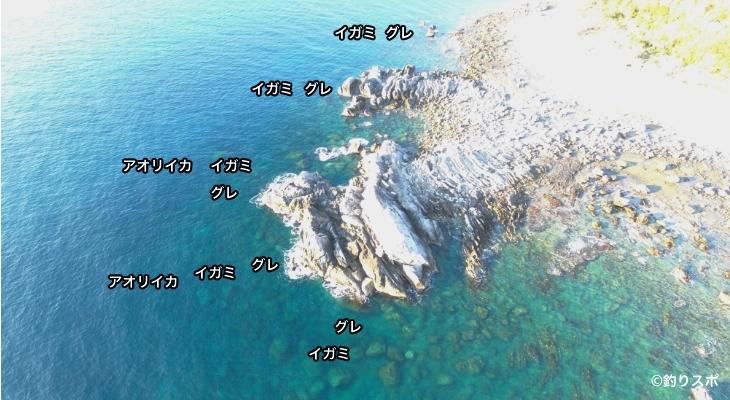 タカドコ空撮釣り場情報