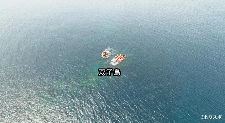双子島釣り座