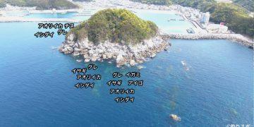 稲積島空撮釣り場情報