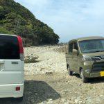 アナ島駐車スペース