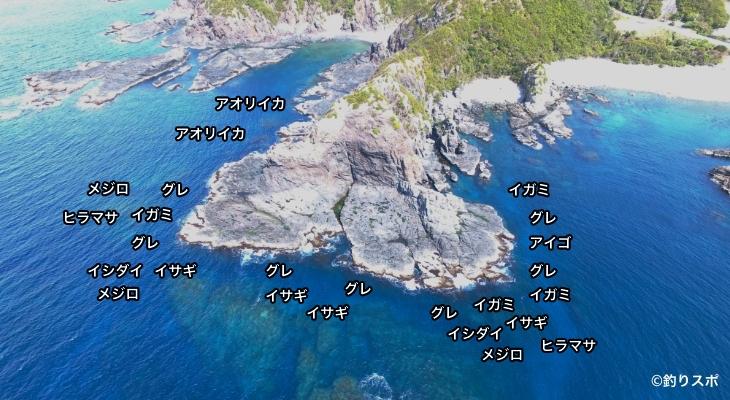 黒崎空撮釣り場情報