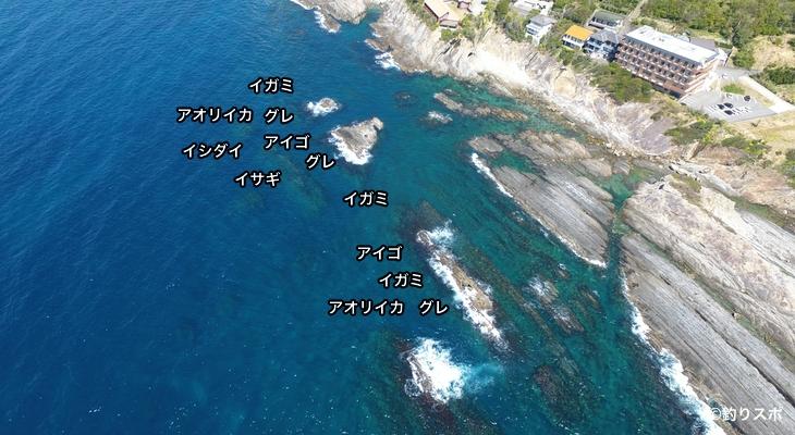 大島・小島空撮釣り場情報