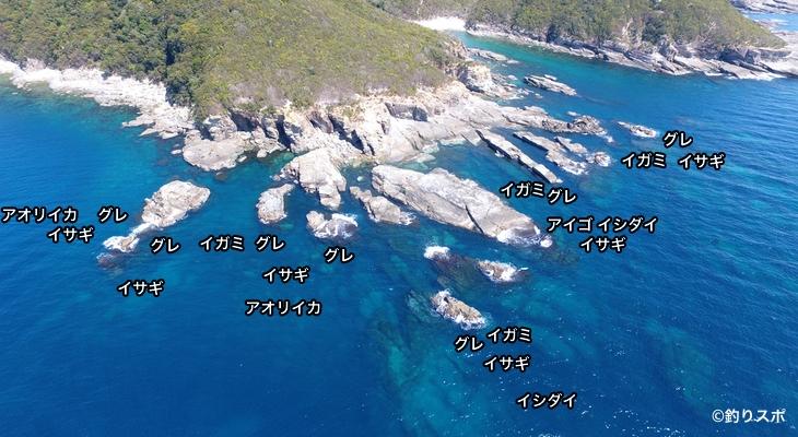 大島空撮釣り場情報