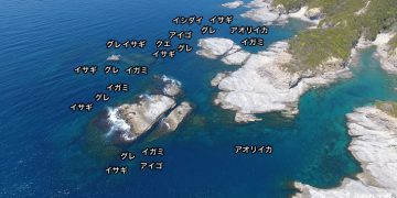 志原平島・高岸空撮釣り場情報