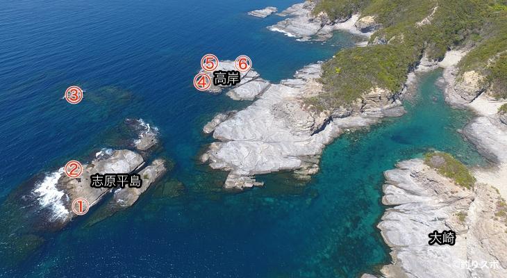 志原平島・高岸釣り座