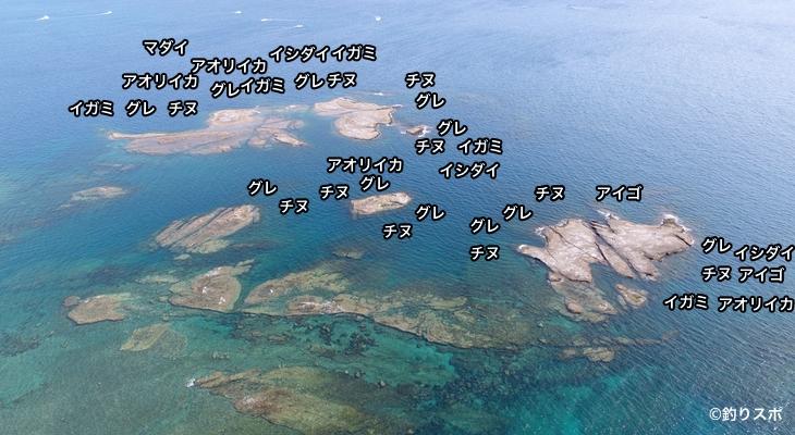 外ミノ・内ミノ空撮釣り場情報