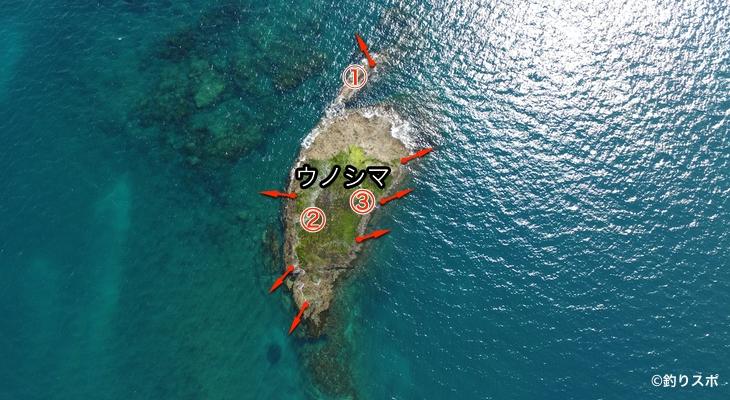 ウノ島釣り座