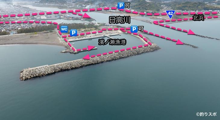 濱ノ瀬漁港行き方