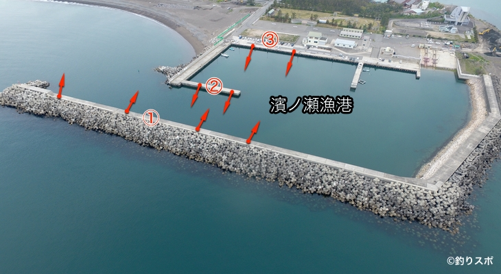濱ノ瀬漁港ポイント