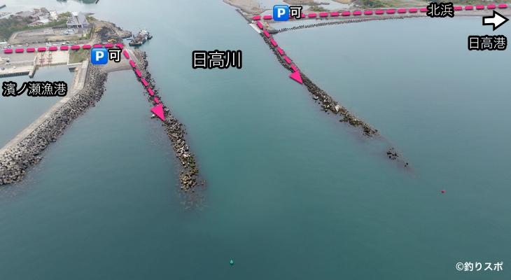 日高川河口行き方