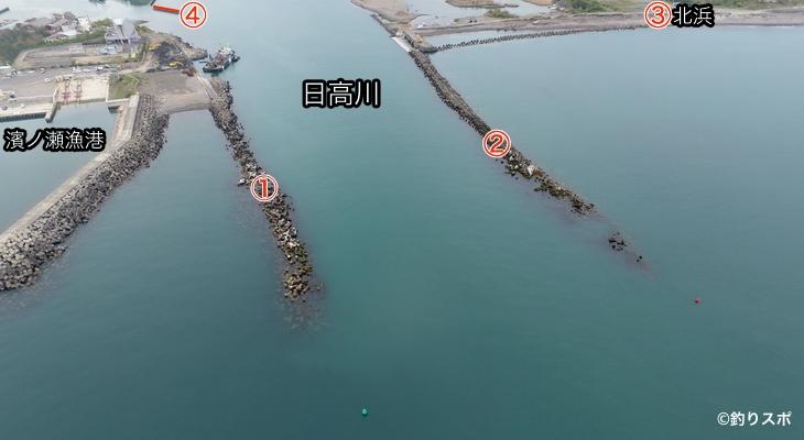日高川河口釣り座