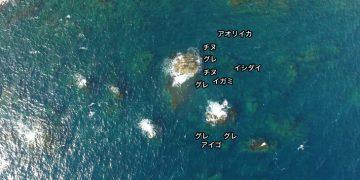 黒島空撮釣り場情報