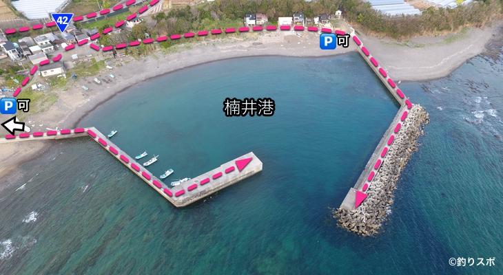 楠井漁港行き方