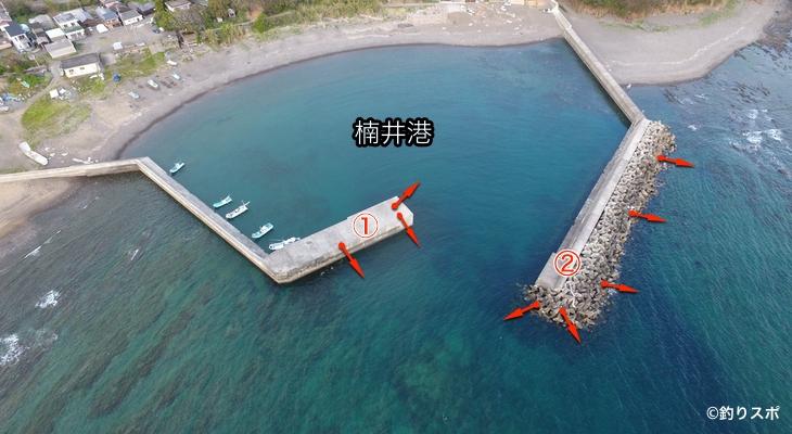 楠井漁港ポイント