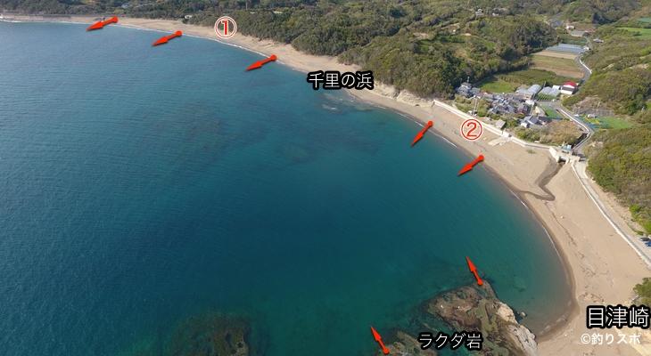 千里の浜ポイント