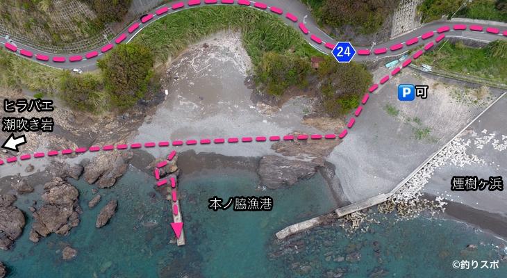 本ノ脇漁港