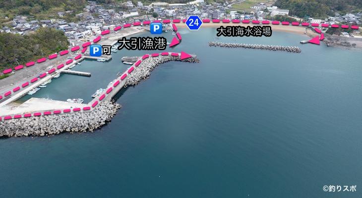 大引漁港行き方